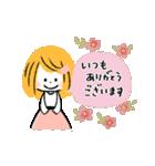 ♡ナチュラル♡優しい敬語♡(個別スタンプ:11)