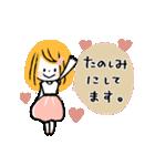♡ナチュラル♡優しい敬語♡(個別スタンプ:17)
