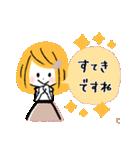 ♡ナチュラル♡優しい敬語♡(個別スタンプ:18)