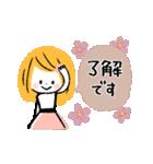 ♡ナチュラル♡優しい敬語♡(個別スタンプ:20)