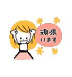 ♡ナチュラル♡優しい敬語♡(個別スタンプ:22)