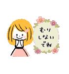 ♡ナチュラル♡優しい敬語♡(個別スタンプ:24)