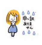 ♡ナチュラル♡優しい敬語♡(個別スタンプ:26)