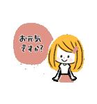 ♡ナチュラル♡優しい敬語♡(個別スタンプ:33)