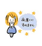 ♡ナチュラル♡優しい敬語♡(個別スタンプ:34)