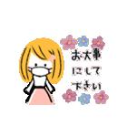 ♡ナチュラル♡優しい敬語♡(個別スタンプ:35)