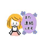 ♡ナチュラル♡優しい敬語♡(個別スタンプ:37)