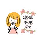 ♡ナチュラル♡優しい敬語♡(個別スタンプ:38)