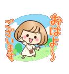 おかっぱ女子【敬語・丁寧語】(個別スタンプ:2)