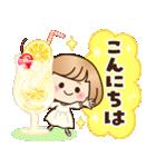 おかっぱ女子【敬語・丁寧語】(個別スタンプ:3)