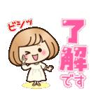 おかっぱ女子【敬語・丁寧語】(個別スタンプ:5)