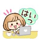 おかっぱ女子【敬語・丁寧語】(個別スタンプ:6)