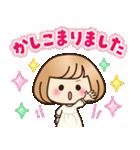 おかっぱ女子【敬語・丁寧語】(個別スタンプ:7)