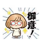 おかっぱ女子【敬語・丁寧語】(個別スタンプ:8)