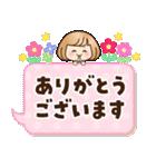 おかっぱ女子【敬語・丁寧語】(個別スタンプ:9)