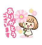 おかっぱ女子【敬語・丁寧語】(個別スタンプ:10)