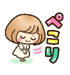 おかっぱ女子【敬語・丁寧語】(個別スタンプ:11)