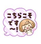 おかっぱ女子【敬語・丁寧語】(個別スタンプ:12)