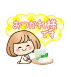 おかっぱ女子【敬語・丁寧語】(個別スタンプ:14)