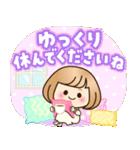 おかっぱ女子【敬語・丁寧語】(個別スタンプ:15)
