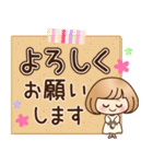 おかっぱ女子【敬語・丁寧語】(個別スタンプ:18)