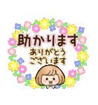 おかっぱ女子【敬語・丁寧語】(個別スタンプ:19)
