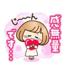 おかっぱ女子【敬語・丁寧語】(個別スタンプ:20)