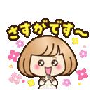 おかっぱ女子【敬語・丁寧語】(個別スタンプ:22)