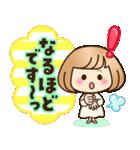 おかっぱ女子【敬語・丁寧語】(個別スタンプ:25)