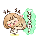 おかっぱ女子【敬語・丁寧語】(個別スタンプ:26)