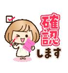 おかっぱ女子【敬語・丁寧語】(個別スタンプ:27)
