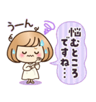 おかっぱ女子【敬語・丁寧語】(個別スタンプ:28)