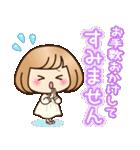 おかっぱ女子【敬語・丁寧語】(個別スタンプ:29)