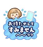おかっぱ女子【敬語・丁寧語】(個別スタンプ:31)