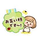 おかっぱ女子【敬語・丁寧語】(個別スタンプ:33)