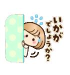 おかっぱ女子【敬語・丁寧語】(個別スタンプ:34)