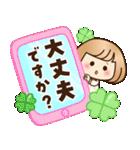 おかっぱ女子【敬語・丁寧語】(個別スタンプ:35)