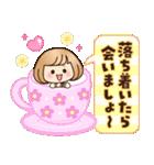 おかっぱ女子【敬語・丁寧語】(個別スタンプ:36)