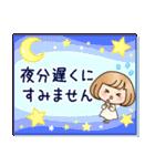 おかっぱ女子【敬語・丁寧語】(個別スタンプ:37)