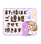 おかっぱ女子【敬語・丁寧語】(個別スタンプ:38)