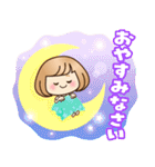 おかっぱ女子【敬語・丁寧語】(個別スタンプ:39)