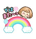 おかっぱ女子【敬語・丁寧語】(個別スタンプ:40)