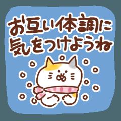 [LINEスタンプ] すずぴのかわいい新年