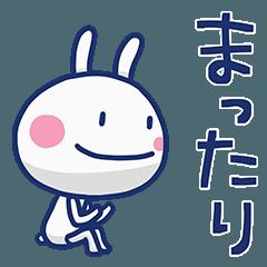 [LINEスタンプ] ほぼ白うさぎ ポップタッチ風3
