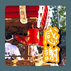[LINEスタンプ] お祭りスタンプ(太鼓と御神輿)