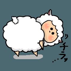 [LINEスタンプ] ゆるすぎ羊の日常会話