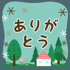 [LINEスタンプ] 北欧風すたんぷ★森の毎日使える日常会話の画像(メイン)
