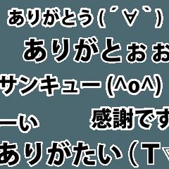 [LINEスタンプ] ▶とびでて流れるコメント&顔文字