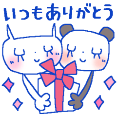 [LINEスタンプ] 気持ち伝わるうさきゅん♡