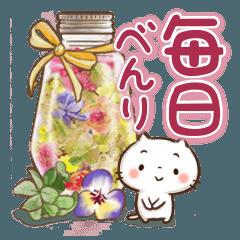 [LINEスタンプ] ほんわかさん【毎日便利 冬とお花】No.11の画像(メイン)
